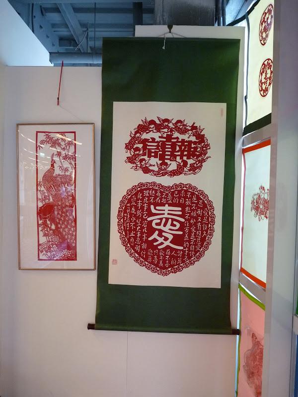 TAIWAN Taipei.MAOKONG GONDOLA - P1280205.JPG