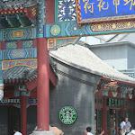058china2008.jpg