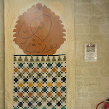 HALTE A COMARES - Paulette Séguin - Piécé machine et quilté main - Reproduction d'une mosaïque de la Salle des lits des bains de Comarès - Palais de L'Alhambra de Grenade - Espagne