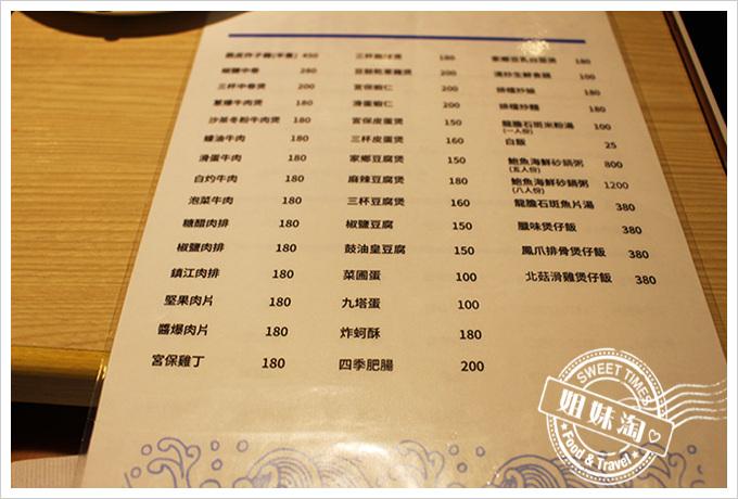 高雄MLD 海鮮大排檔菜單