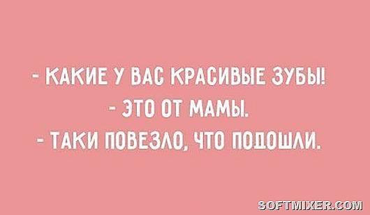 1434486382_evreyskiy-yumor-v-otkrytkah-13