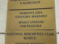 Márai Sándor emlékszoba jelenlegi tájékoztató táblája.JPG