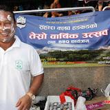 तेस्रो वार्षिक उत्सव २०१५