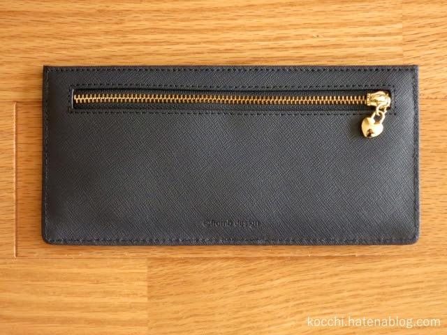 【2代目専用財布】超薄型-2