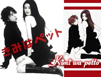 Kimi wa Petto (j-drama e manga)