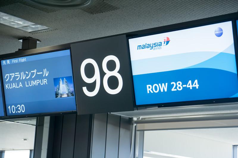 Narita Airport, Malaysia Airline 2