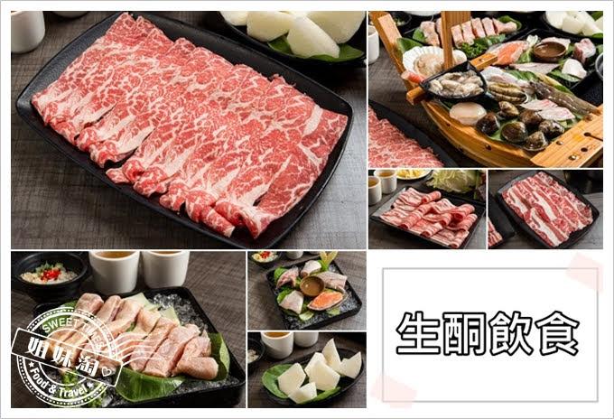 陶林日式涮涮鍋鳳山店生酮飲食