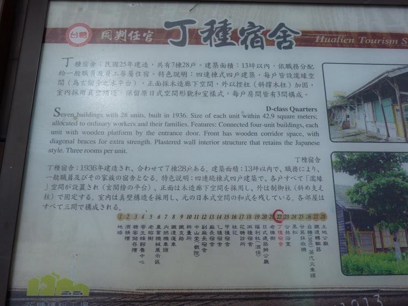 TAIWAN Dans la region de Hualien. Liyu lake.Un weekend chez Monet garden et alentours - P1010703.JPG