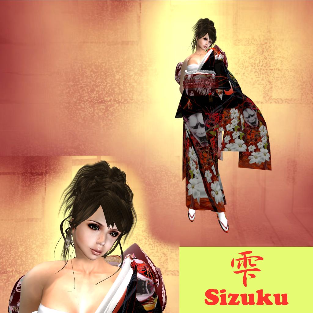 Sizuku_ss201210s
