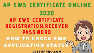 AP EWS Certificate Application 2020