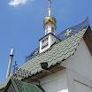 Храм Успения Пресвятой Богородицы Котовск