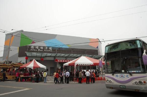 西螺客運車站整修後啟用! 國光/台西/員林 客運聯合轉運站
