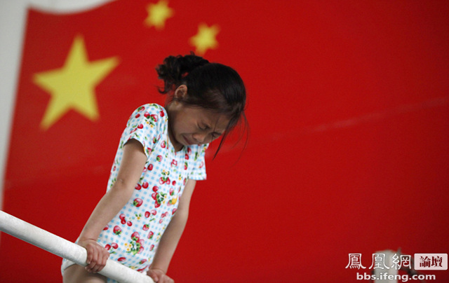 %E4%B8%AD%E5%9C%8B%E9%81%8B%E5%8B%95%E5%93%A1%E5%B0%8F%E6%99%82%E5%80%991 中國運動員為甚麼不哭?