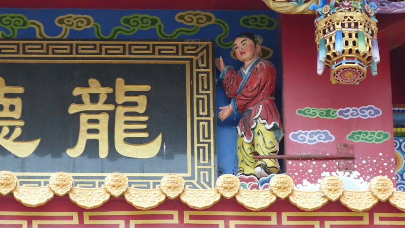 TAIWAN Archipel de Peng Hu - P1130009.JPG