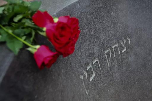 Netanyahu, Lapid em homenagem ao PM Rabin assassinado