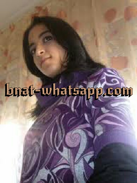 Rencontre agadir chat