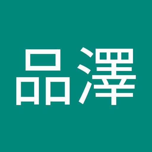 user 李品澤 apkdeer profile image
