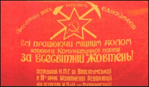 Lugansk datant bons sites de rencontres chrétiennes libres