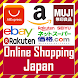 Online Shopping Japan - Japan Shopping