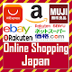 Online Shopping Japan - Japan Shopping for PC-Windows 7,8,10 and Mac