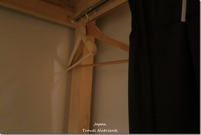東京 青年旅館住宿 Irori Hostle and Kitchen (4)