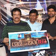 Rani Gari Bangala Logo Launch