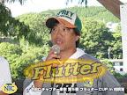 膃��篏��絲堺旺�御� 2012-08-20T15:48:38.000Z