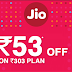 MobiKwik Jio Offer - Trick to Get Rs.303 Recharge at Just Rs.250