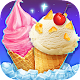 Summer Ice Cream Maker - Home Kitchen Fun (game)