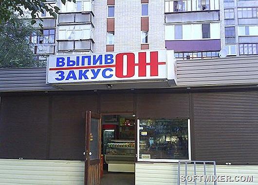 1494851120_smeshnye-vyveski-i-obyavleniya-20