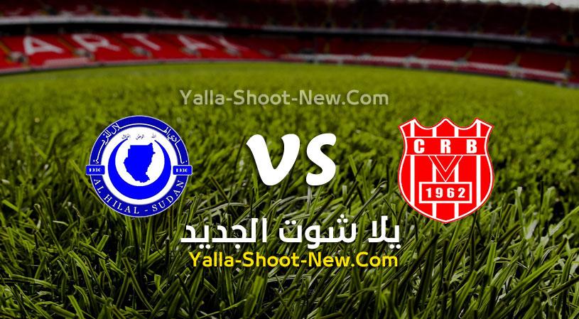 مباراة شباب بلوزداد والهلال السودان