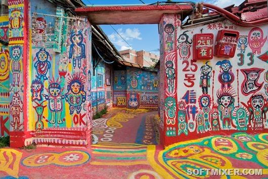 Taichung-est-un-Village-Arc-en-Ciel-de-Taiwan-01