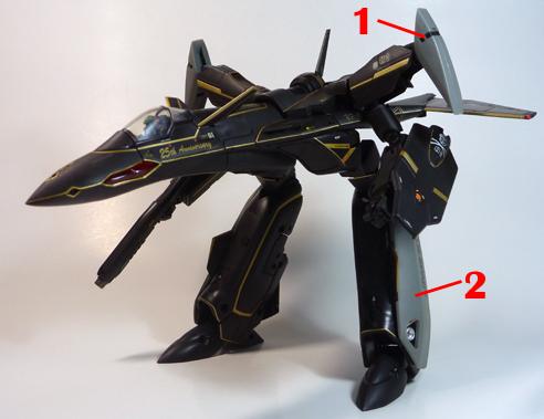 Macross Plus VF-19A Super Black Excalibur Armament weapon position