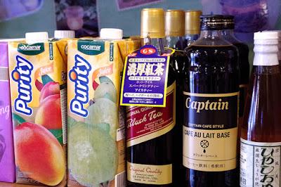 おすすめ商品:業務用飲料(スレート・希釈)