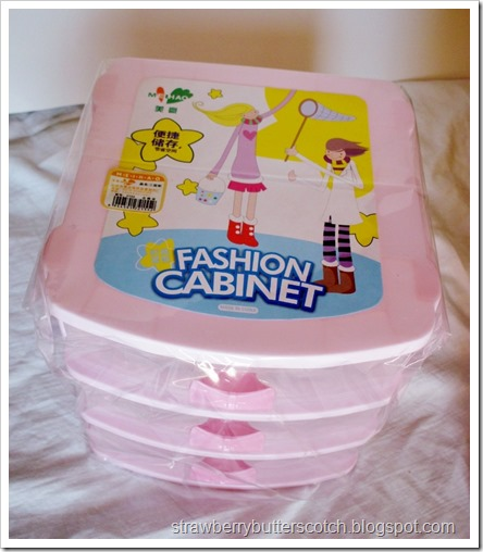 Cute Pink Plastic Drawers
