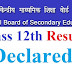 Class 12th Result 2018 : CBSE CLASS XII RESULTS : Cbse.Nic.In