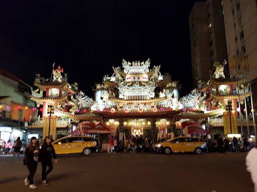 Ciyou Temple beside Raohe Night Market in Taipei Taiwan