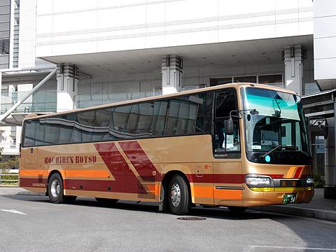 高知県交通「黒潮エクスプレス」・・94