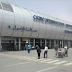 راكبة إثيوبية تتعرض للإجهاض فى مطار القاهرة الدولى
