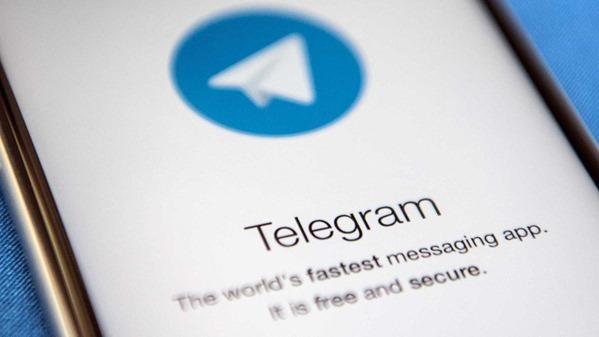 Telegram, um mundo de inovação e modernidade
