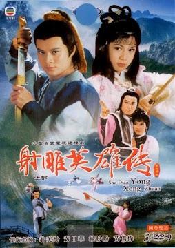 Anh Hùng Xạ Điêu 1982 (SCTV9)