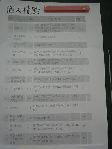 DSCN2105.JPG