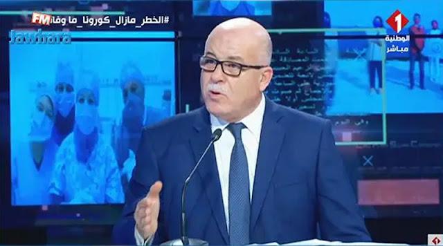 وزير الصحة يعلن عن أولى الإجراءات المتخذة لمجابهة الموجة الثالثة من كورونا