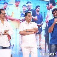 Babu Bangaram Audio Release Photos