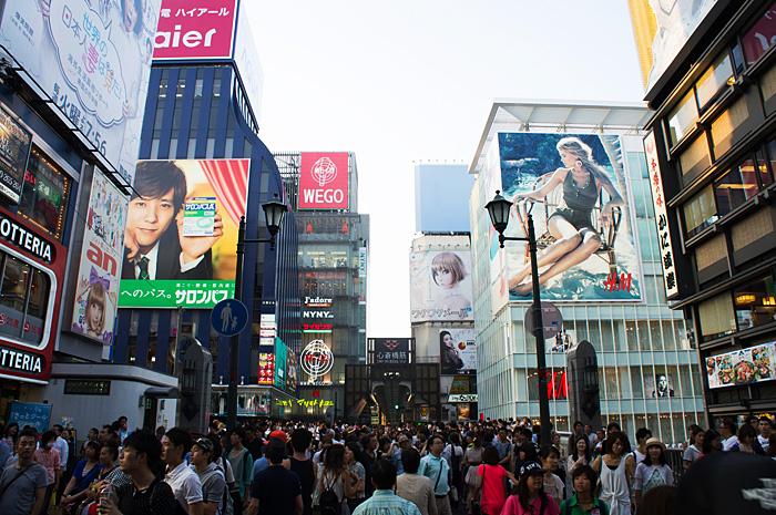 Osaka47.jpg
