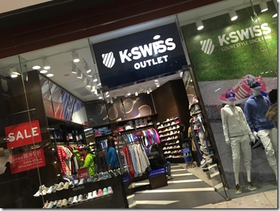 K-Swiss Outlet, Citygate Outlets, HK