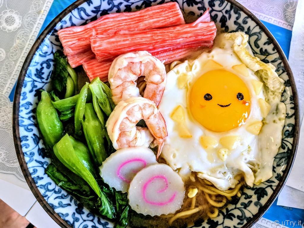 [Miso+Noodle+Soup%5B8%5D]