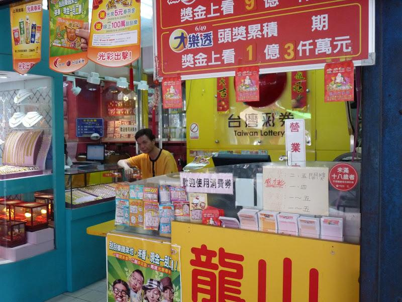 TAIWAN Taipei autour de Longshan Temple - P1120543.JPG