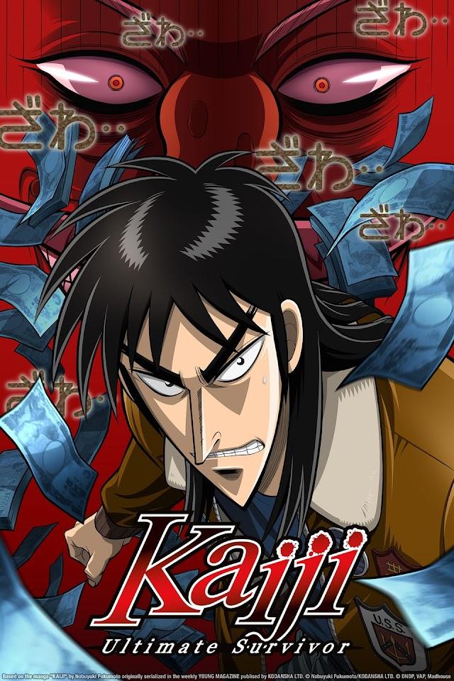 Kaiji: Ultimate Survivor