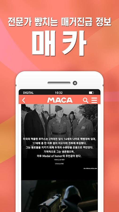 북팔 헬프(HELP) - 모바일 매거진 콘텐츠 - screenshot